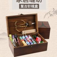 Retro Wood Sewing Box-Home Sewing Series Storage Box Cross-stitch Tool(Lines, Needles, Scissors, Buttons and etc.)